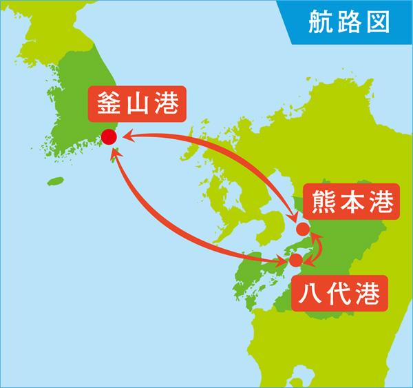 船舶代理店業(航路図)